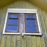 Новое окно снаружи