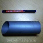 Защитная труба для USB камеры