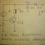 Схема звукового маяка
