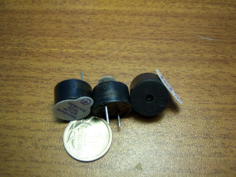 Внешний вид пищалки TR-1203