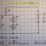 Электрическая схема мебельного светильника