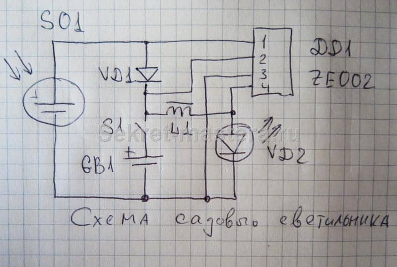 Светильник садовый на солнечных батареях схема