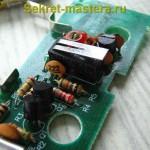 Микровыключатель радиокнопки