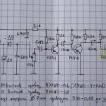 Электрическая схема приёмника