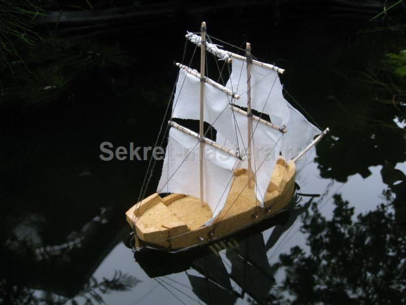 кораблик для рыбалки прикормки своими руками