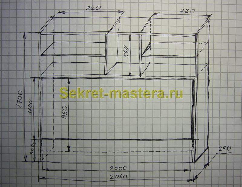Эскиз конструкции самодельной кровати