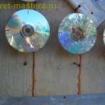 Крепление нижних дисков