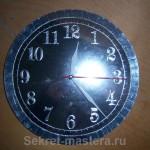Часы с зеркальным слоем
