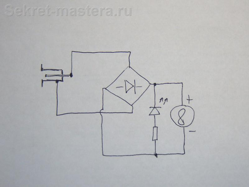 Схема электропитания