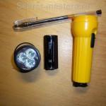 Составные части фонаря - корпус, батарейный блок, блок светодиодов