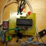 Установлены навесные элементы - транзисторы