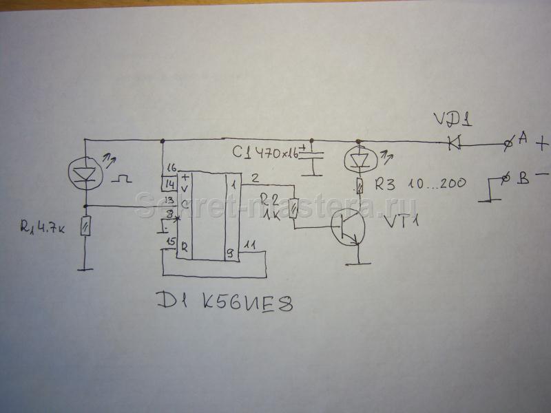 Схема с транзистором