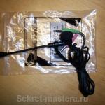 Компьютерная гарнитура-донор соединяющего кабеля