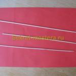 Красный лист А4