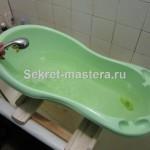 Ванночка с водой