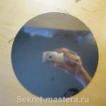 Полупрозрачное зеркало