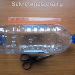 Первая бутылка