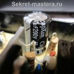 Оригинальный конденсатор