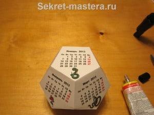 Подарочный календарь додекаэдр 2013.