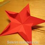 Пятиконечная звезда на вершину елки