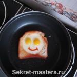 Улыбка на яичнице