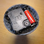 Мотор шара