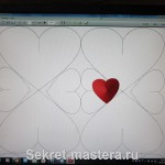 Сердце приклеено