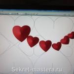 Цепочка сердец