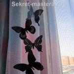 Бабочки на занавеске