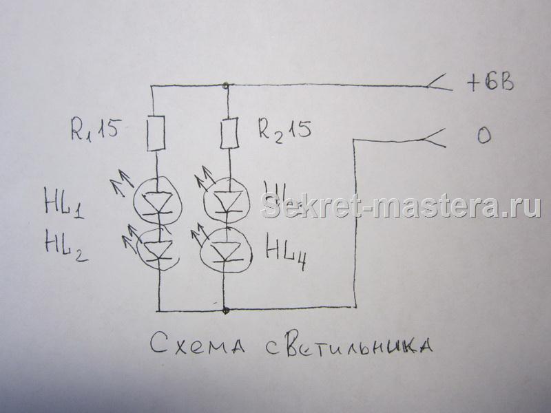 светильник sp. встраиваемые светильники 4х18. схема питания ламп. cvetochec.ru.com. как сделать настенный светильник...