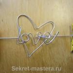 Love + Сердце