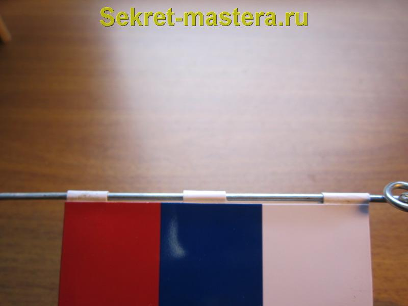 Изготовление флагшток своими руками