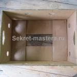 Внутренняя коробка из двойного гофрокартона