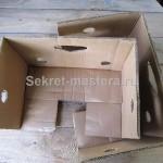 Коробка разрезана на две заготовки