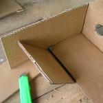 Сделана прорезь для формирования боковой стенки