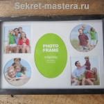 Рамка ценой 37 рублей (2013г)