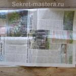 paper1_01