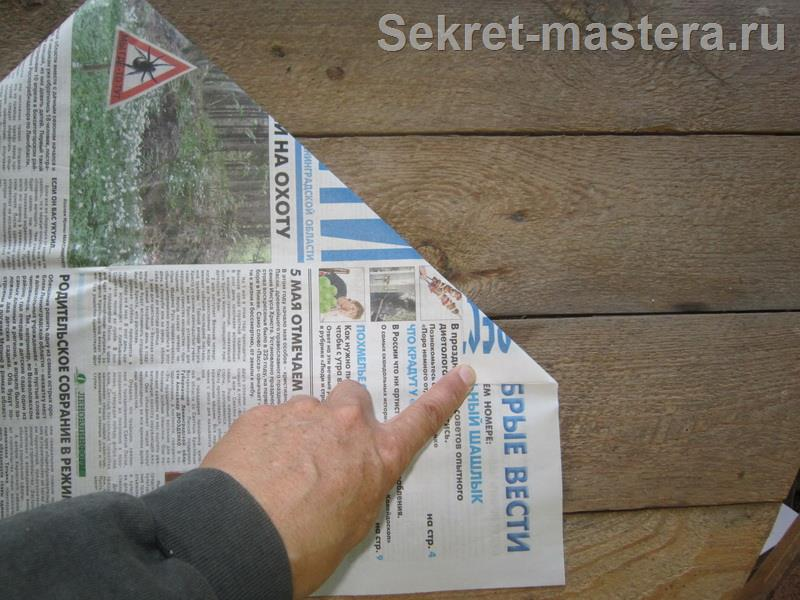 Кепка из газеты с козырьком своими руками