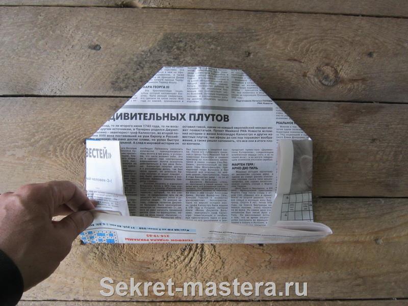 Самолет бумаги своими руками