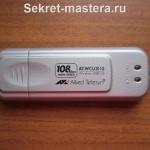 Неисправный USB свисток