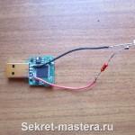 Резистор ограничитель тока в 100 Ом припаян в цепи питания +5 Вольт светодиода