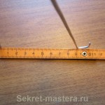 Проверка расстояния 95 мм