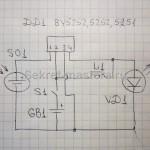 Схема садового светильника на микросхемах 5252 или 5251