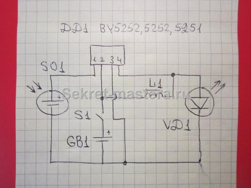 Схема садового светильника на