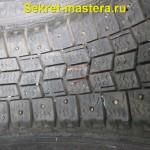 Скобы в основании шины