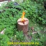 Контролируем горение