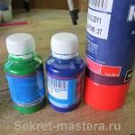 Красители для водоэмульсионных красок