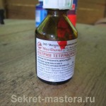 Раствор натрия тетрабората