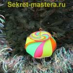 ball_09
