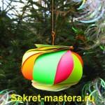 ball_12